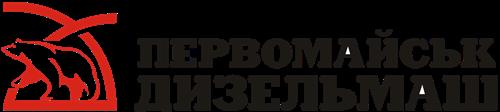 Первомайськ Дизельмаш