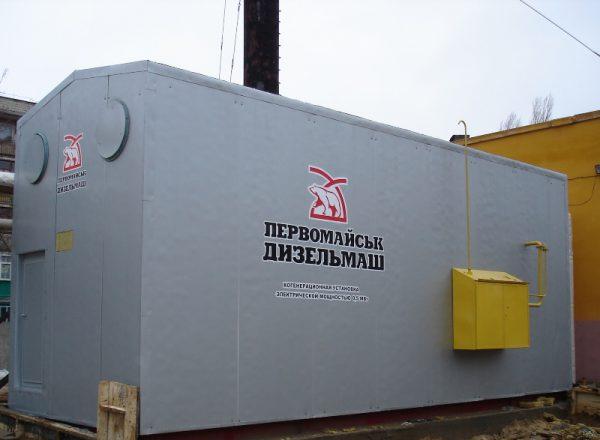 КГУ на базе ДвГА-500 в легко сборном укрытии