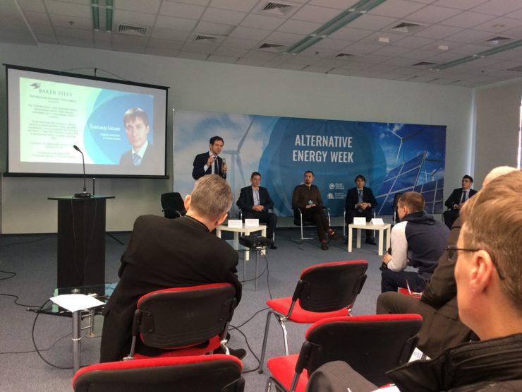 Презентація проектів на міжнародній спеціалізованій конференції «BIO ENERGY UKRAINE-2017»